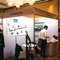 Global Gypsum Conference and Exhibition 2016